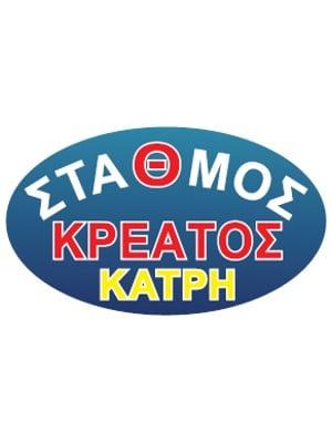 Kreata